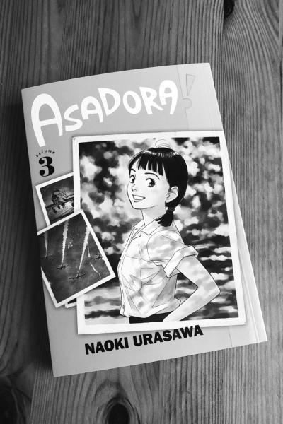 asadora!-no3-english